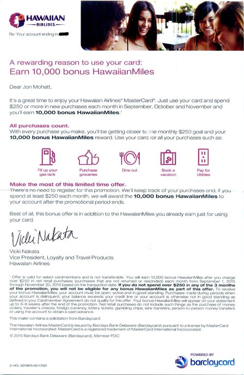 2015_Hawaiian Airlines CC Offer